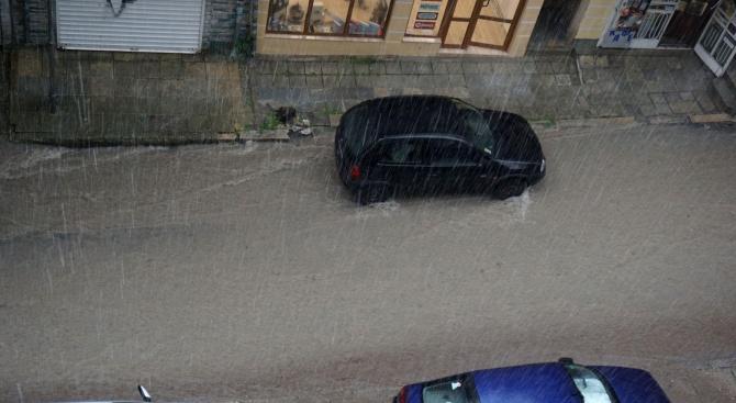 Порой наводни мазета и заведения в Разград