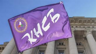 КНСБ ще представи годишния си доклад за нарушаването на трудовите права