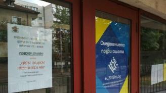 """Проектът """"Светът по-добро място за теб и мен"""" носи послания за здравословен начин на живот на деца в София (снимка)"""