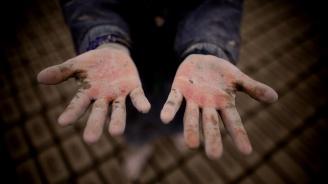 Отбелязваме Световния ден срещу детския труд