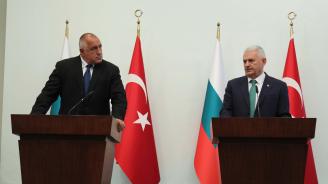 Борисов: Имаме разбирателство с Турция и Русия за пренос на газ през България (видео)