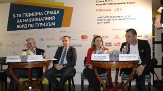 Водещи експерти: Присъствието на международни хотелски вериги влияе положително на имиджа на България