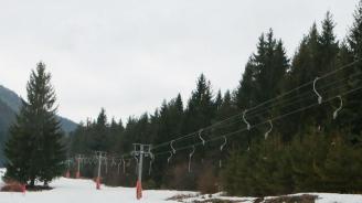 """""""Юлен"""" в синхрон с главния прокурор за концесията на ски зона Банско"""