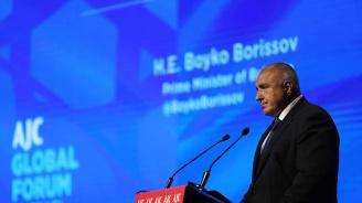Бойко Борисов участва в Глобалната конференция на Американския еврейски конгрес в Ерусалим (снимки)
