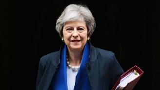 Важен успех на Тереза Мей за Брекзит в британския парламент