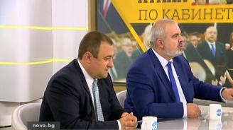 Обвинения между БСП и ГЕРБ заради вота на недоверие