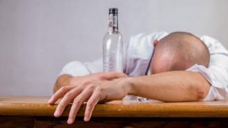 Девети сме в света по пиене от близо 200 страни