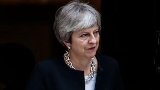 Тереза Мей спечели ключов вот в парламента за напускане на митническия съюз