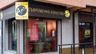 """Последните рисунки и скици на Светлин Русев показва галерия """"Арте"""""""