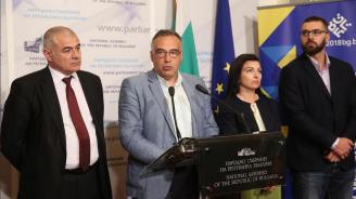 Кутев: Провал в политиката на МС по интеграция на ромите