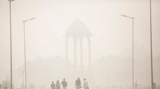 Индийската столица Делхи е обхваната от необичайно за сезона тежко замърсяване на въздуха