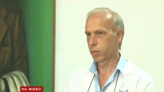"""Сами изискваме проверки от """"Медицински одит"""", каза шефът на старозагорската болница"""