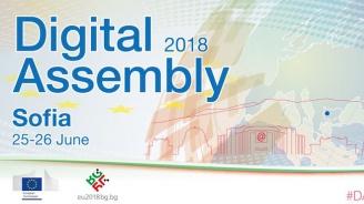 Лидери от ЕС и Балканите идват в София на Дигитална асамблея 2018