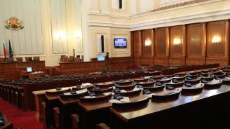 БСП внася вота на недоверие към правителството в сряда