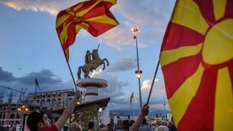 Исторически ден идва за Гърция и Македония