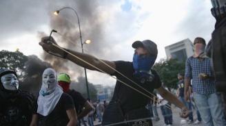 Смъртта на осем души затруднява преговорите в Никарагуа