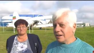 70-годишна баба скача с парашут