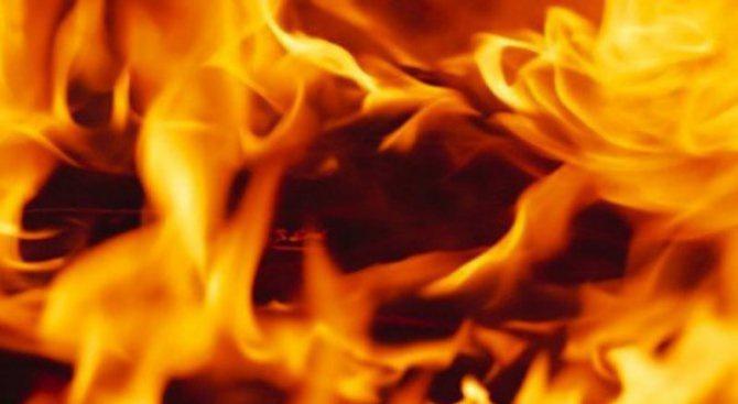 Пожар избухна в Кърджали