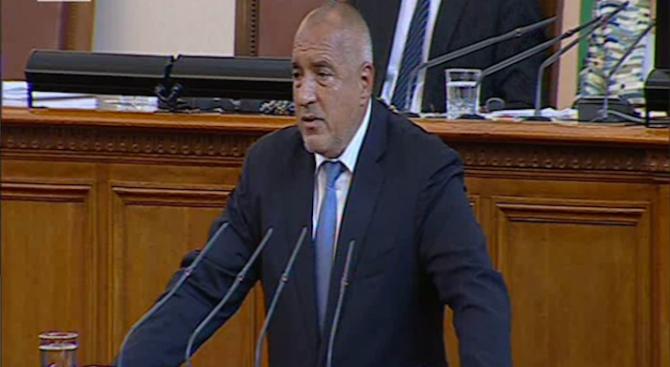 Бойко Борисов: Ще гласувам за незабавното затваряне на границите на ЕС за бежанци (видео)