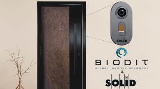 Първата българска врата с биометрично заключване вече е на пазара