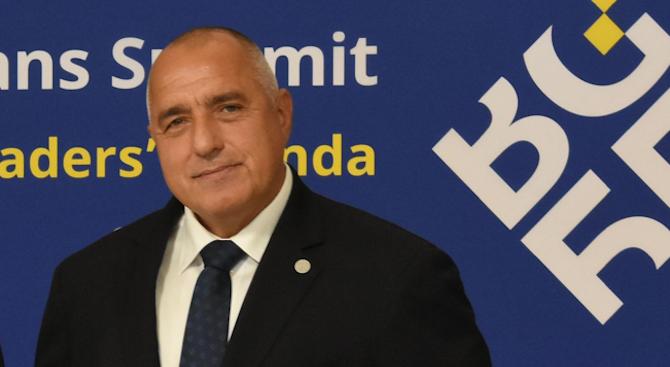 Премиерът Бойко Борисов ще представи постиженията на Българското председателство на