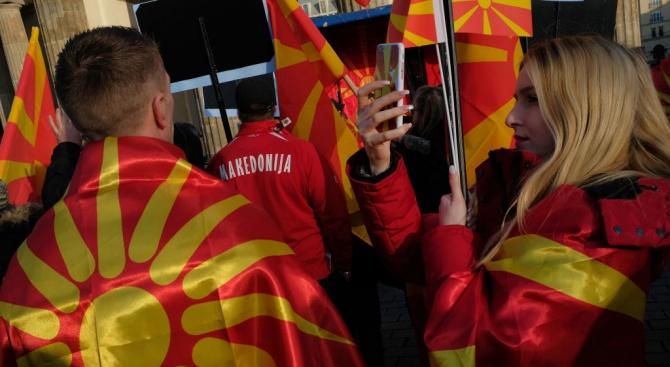 Руският флаг се развя на протестите в Скопие (видео)
