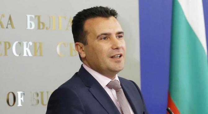 Ние може да поискаме президентът Георге Иванов да бъде отстранен