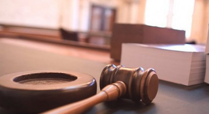 Окръжен съд - Добрич е отказа да изпълни Европейска заповед