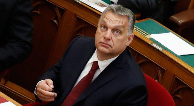 Парламентът на Унгария промени конституцията и прие закон срещу миграцията