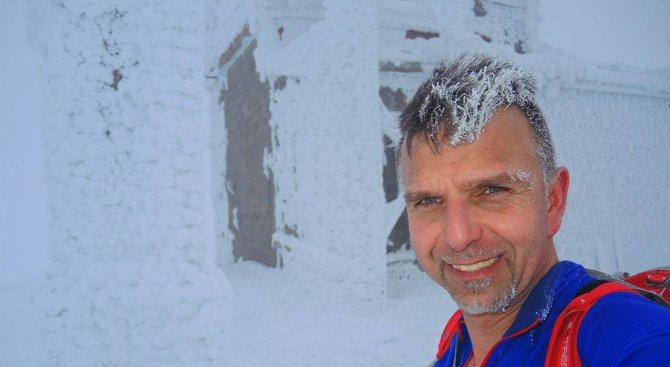 Природонаучният музей организира церемония в памет на Боян Петров. Петров