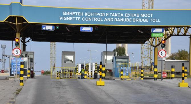 Дунав мост навършва 64 години