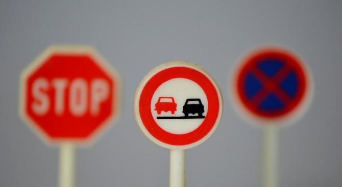 """Информация за състоянието на републиканските пътища представя Агенция """"Пътна инфраструктура""""."""