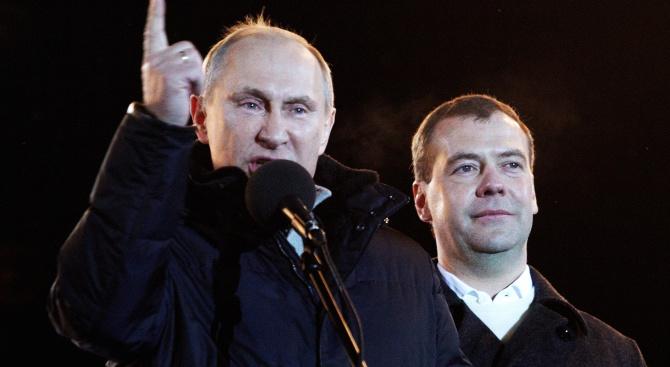 Високите цени на горивата и пенсионната реформа свалиха рейтинга на руската власт