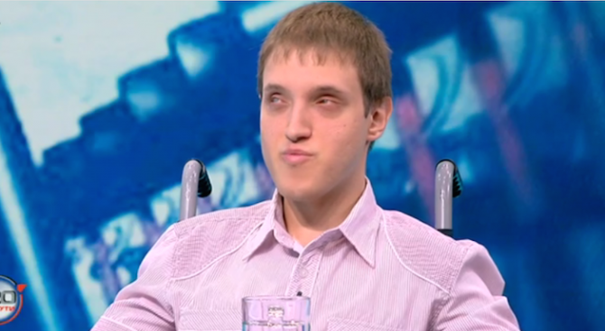Повечето хора чувстват неудобство да комуникират с хората с увреждания,