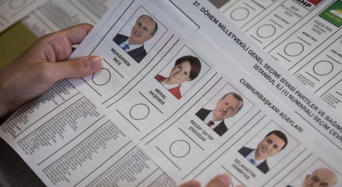 В 17 часа днес приключиха предсрочните президентски и парламентарни изборите