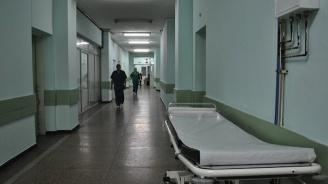 Врачани отново излизат на протест в подкрепа на болницата си