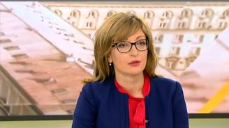Екатерина Захариева: Членството на Македония в Европейския съюз вече не е мираж (видео)