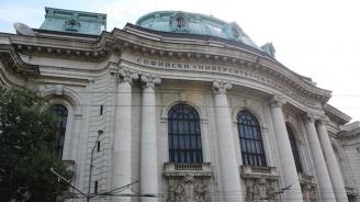 Започва приемът на документи за класиране на кандидат-студентите в Софийския университет