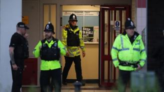 Влак уби трима души в Лондон