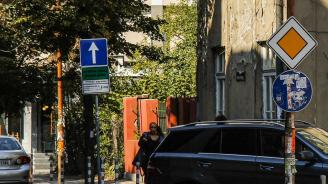 Жестоки нови глоби в София за неправилно паркиране