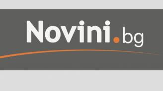 """Novini.bg в челните позиции на проучване на """"Ройтерс"""" (снимка)"""