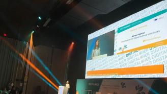 Водещи компании подкрепиха Мария Габриел за по-голямо участие на жените в цифровия сектор