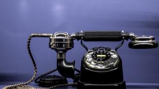 ОД на МВР в Смолян с важно предупреждение заради бума на телефонни измами