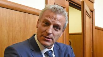 Спецсъдът ще разпитва Бойко Борисов и министри по делото срещу Петър Москов