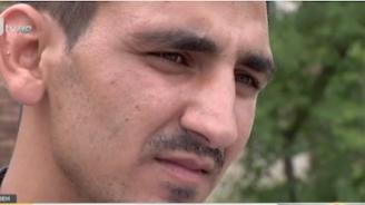 Четири месеца полицията издирва млад мъж, той не подозира (видео)