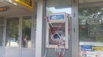 Закопчаха трима пред банка в центъра на София (видео+снимки)
