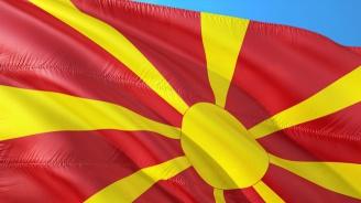 Фронтекс ще оказва подкрепа на Македония за опазване на границите