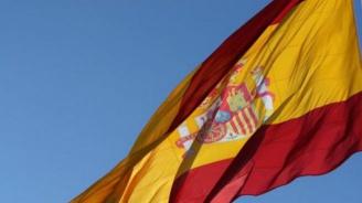 Ето каква ще е програмата на институт ,,Сервантес'' по повод Деня на испанския език
