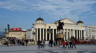 69 македонски депутати одобриха договора с Гърция