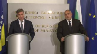 България ще окаже помощ за евроатлантическата интеграция на Босна и Херцеговина